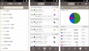 screen_20140227