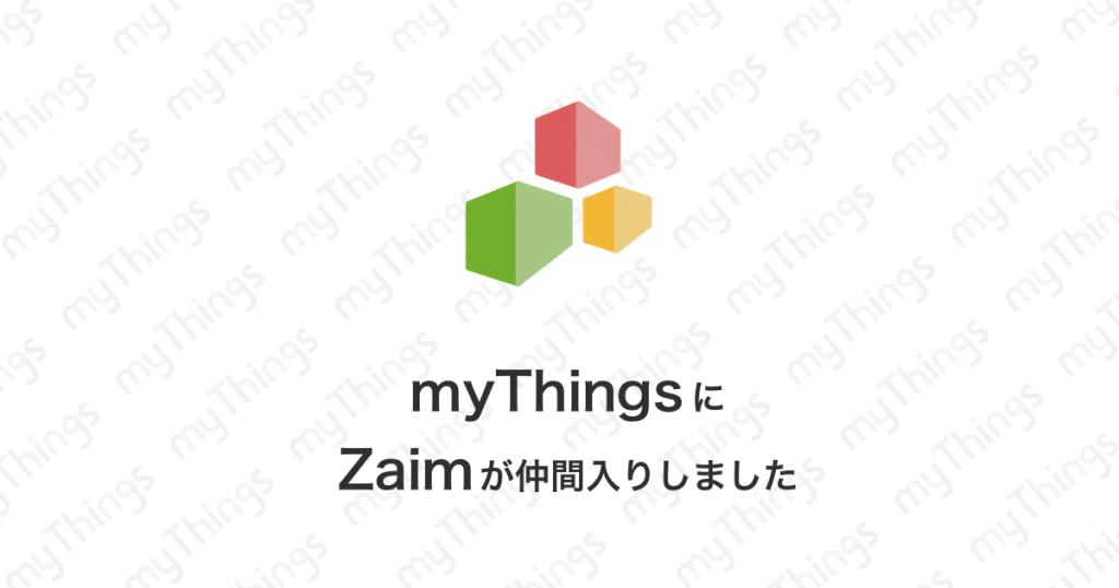 Zaim_OG