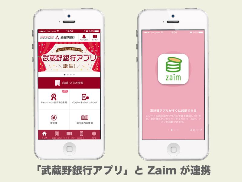 zaim_mb_image