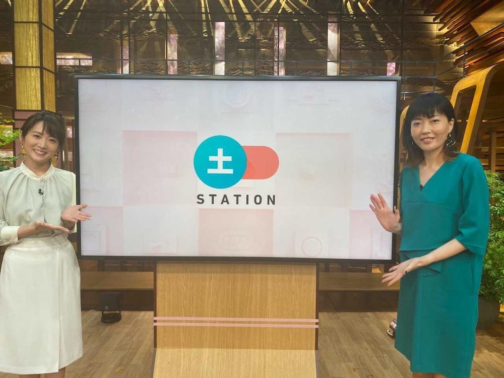 テレビ朝日「サタデーステーション」に Zaim 代表閑歳が出演